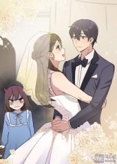 결혼하고 싶어요! <하>
